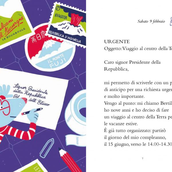 P04-web-0225-Cara-Bertilla